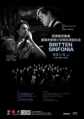 Britten Sinfonia Shanghai poster