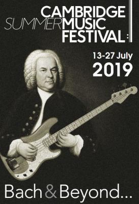 Bach with an electric guitar