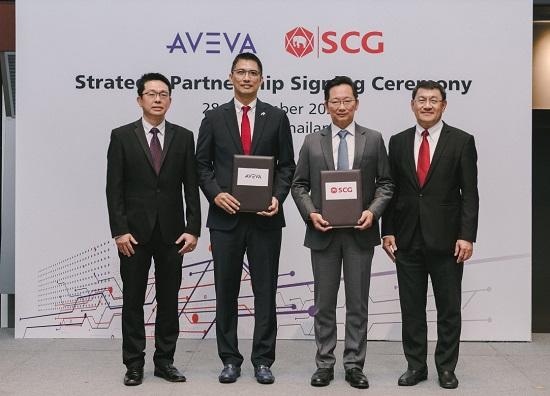 AVEVA and SCG representatives announce partnership