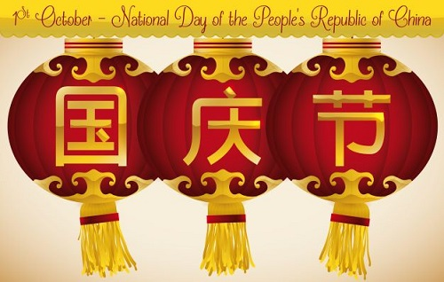 National Day PRC