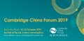 Cambridge China Forum banner