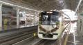 Nagpur Metro /Credit: @MetroRailNagpur